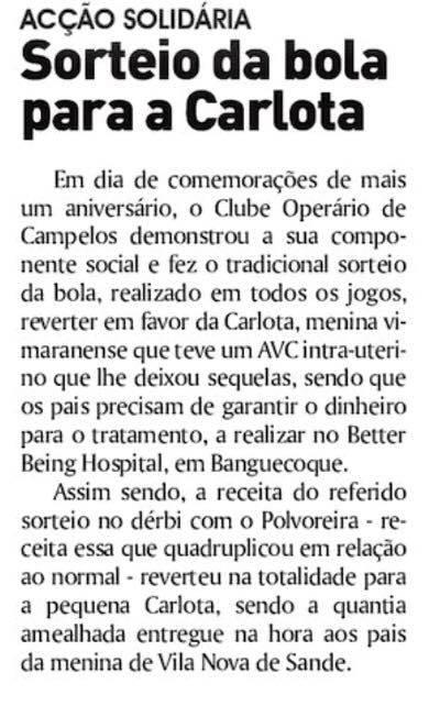 Desportivo de Guimarães 14/03/2017